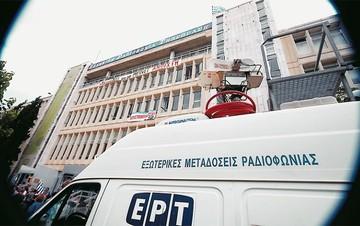Σύντομα η ΚΥΑ για την μισθοδοσία των εργαζομένων της ΕΡΤ