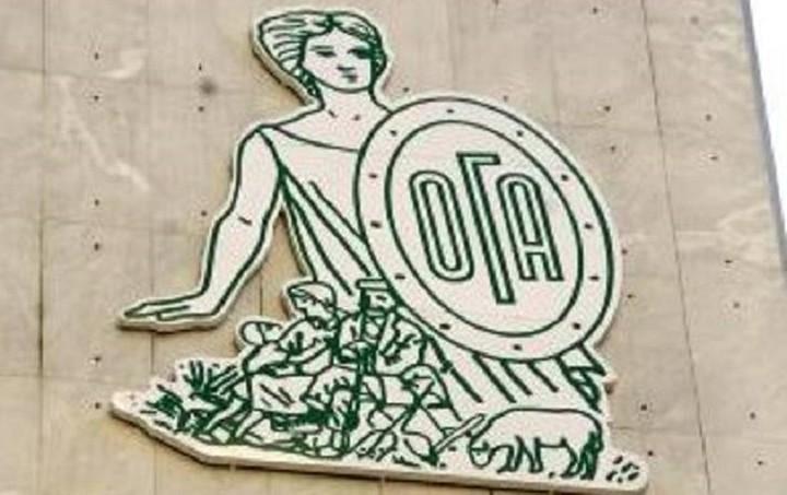 ΟΓΑ: Δεν θα καταβληθούν σήμερα τα οικογενειακά επιδόματα