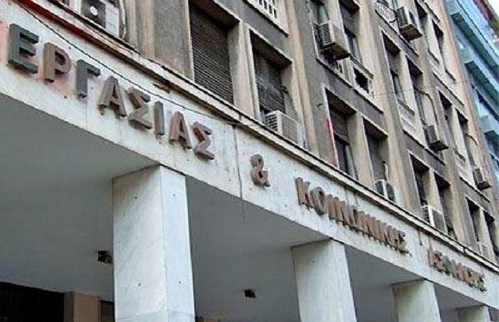 Σε περίοδο κρίσης το υπουργείο Εργασίας αλλάζει διακόσμηση αξίας 6.000 ευρώ
