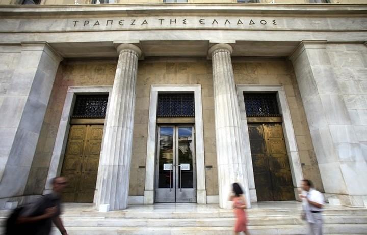 ΤτΕ: Στο -2,4% ο ρυθμός χρηματοδότησης του εγχώριου ιδιωτικού τομέα τον Απρίλιο