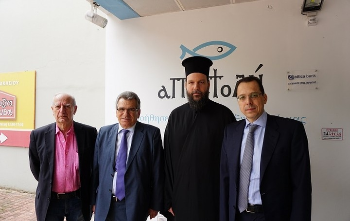 Η Attica Bank στηρίζει το Κοινωνικό Παντοπωλείο της ''Αποστολής'' στο Ηράκλειο Αττικής