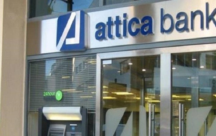 Attica Bank: Κοινό δίκτυο ΑΤΜ με την Παγκρήτια Συνεταιριστική Τράπεζα