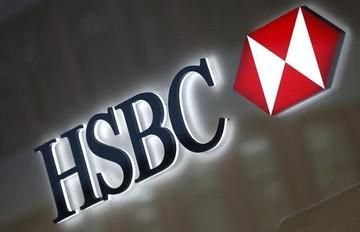 Τέλος στην έρευνα εις βάρος της HSBC- Θα πληρώσει πρόστιμο 38 εκατ. ευρώ