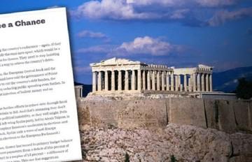 Έκκληση για ανθρωπιά απευθύνουν με επιστολή στους δανειστές διάσημοι οικονομολόγοι