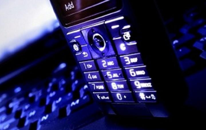 Νομίζεις πως παρακολουθείται το κινητό σου; Δες πως θα το ελέγξεις!