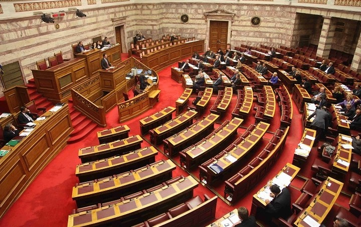 Στη Βουλή το νομοσχέδιο για τη φορολογία αδήλωτων εισοδημάτων