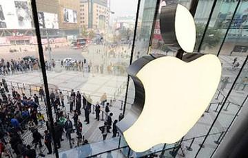Η Apple έκανε τα αποκαλυπτήρια του νέου iOS 9