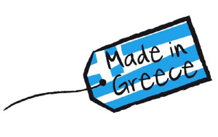 Αυτά είναι τα 109 ελληνικά προϊόντα που βραβεύτηκαν στις Βρυξέλλες