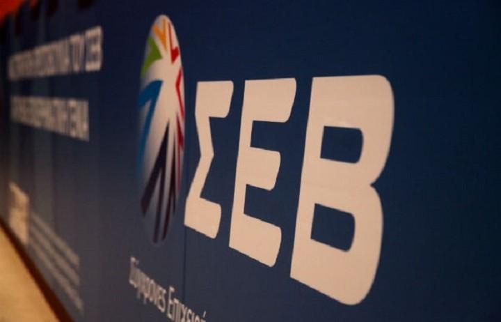 ΣΕΒ: Η νέα πρόταση για το ΦΠΑ επισφραγίζει την καταδίκη της αναπτυξιακής δυναμικής