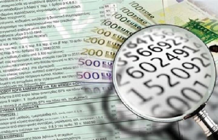 Σχέδιο «σοκ και δέος» της εφορίας για το «μαύρο χρήμα» -Οριστικό τέλος στο τραπεζικό απόρρητο