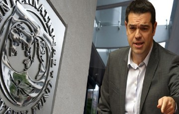 Guardian: Τώρα το ΔΝΤ στρέφει το όπλο στο κεφάλι του Τσίπρα
