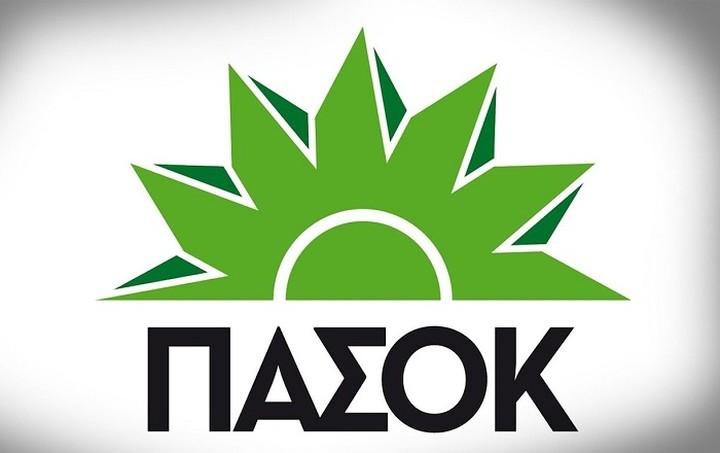 ΠΑΣΟΚ: Επιστολή διαμαρτυρίας για Ζωή Κωνσταντοπούλου