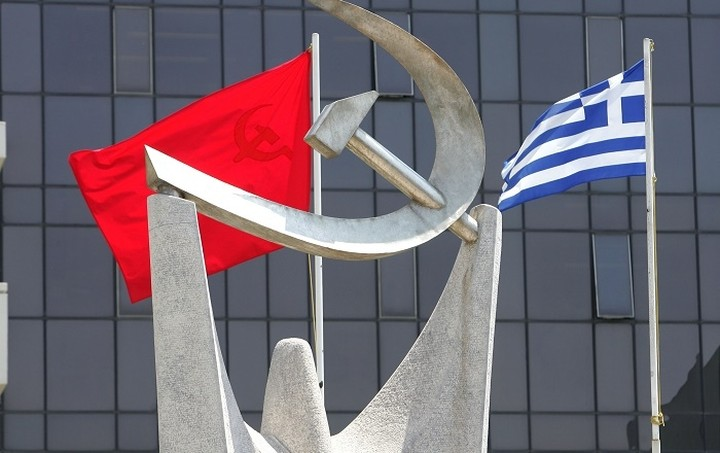 ΚΚΕ: Ο ΣΥΡΙΖΑ θέλει το λαό συνένοχο στο νέο έγκλημα