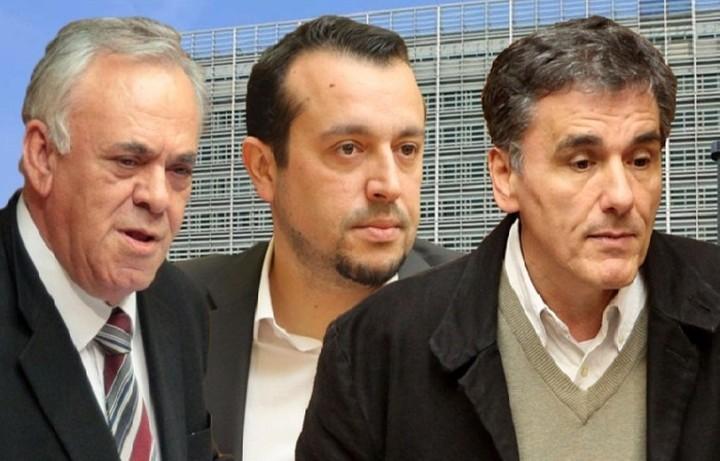 Κρίσιμη συνάντηση: Δραγασάκης, Τσακαλώτος και Παππάς ενώπιον Τόμσεν και Ευρωπαίων