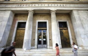 ΤτΕ: Η αποτυχία στις διαπραγµατεύσεις θα οδηγήσει σε Grexit