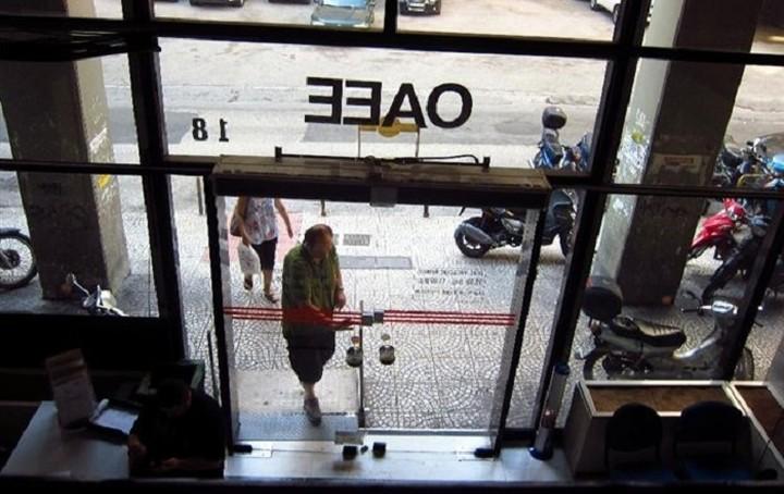 Έρχεται ρύθμιση «ανάσα» για τους ασφαλισμένους του ΟΑΕΕ