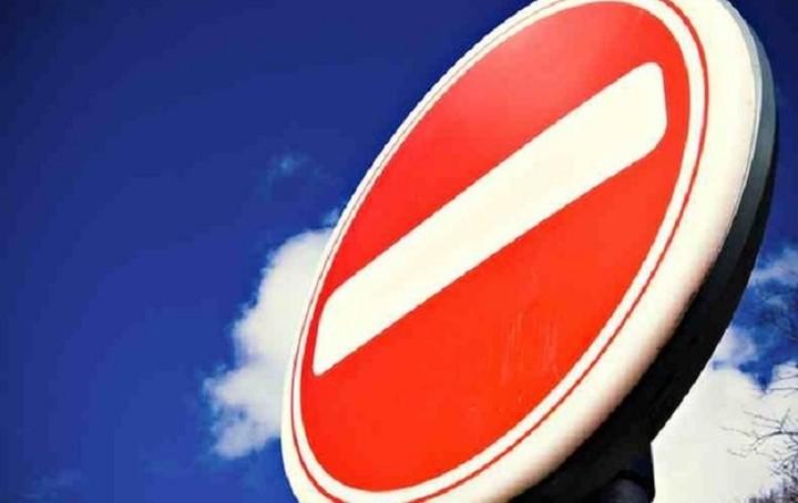 Τα πιο περιέργα ...«απαγορεύεται» στον πλανήτη - Ένα από αυτά στην Ελλάδα