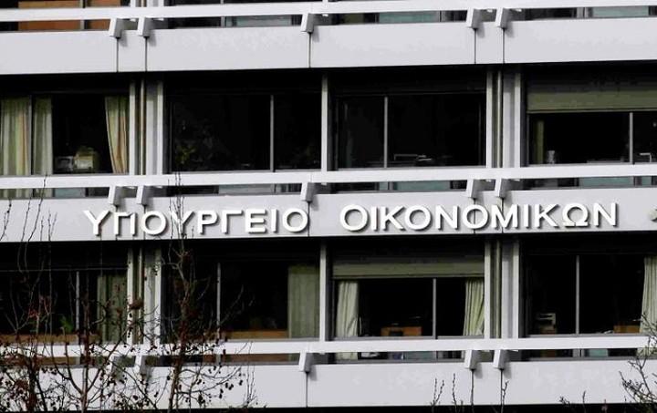 ΥΠΟΙΚ: Αύξηση κατά 1 δισ. ευρώ στις ληξιπρόθεσμες οφειλές προς το δημόσιο