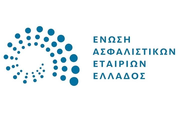 Επιστολή ΕΑΕΕ σε Τσίπρα για παραμονή της Ελλάδας στο ευρώ