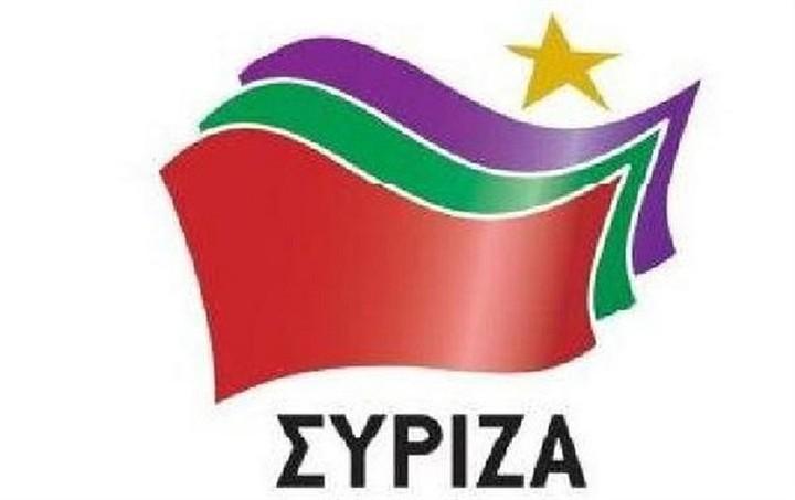 Επιστολή 49 βουλευτών ΣΥΡΙΖΑ για το πόρισμα για χρέος