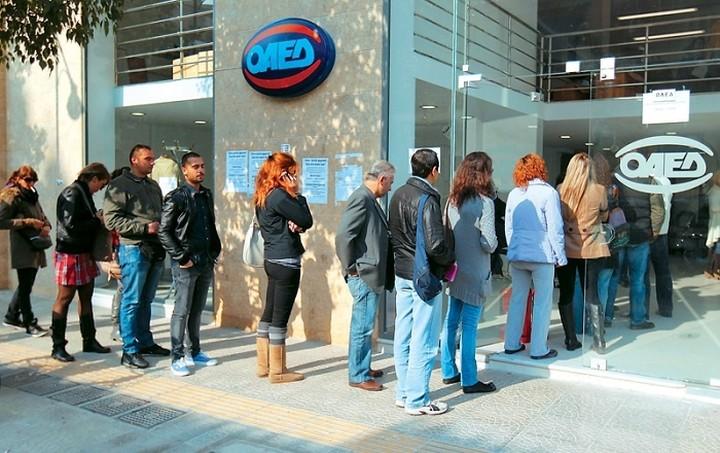 Κοινωφελής Εργασία: Πρόσκληση για πρόσληψη 20.385 ανέργων