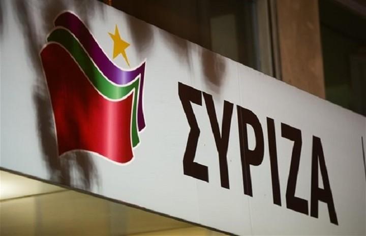 Η Πολιτική Γραμματεία ΣΥΡΙΖΑ καταδικάζει τους δανειστές