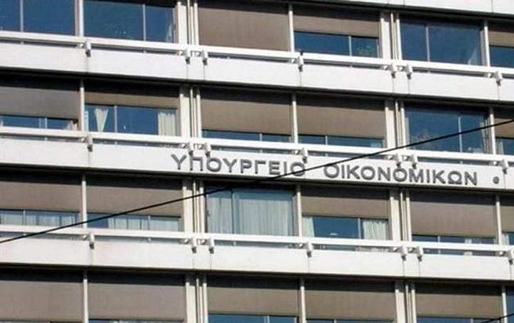 Διαψεύδει το ΥΠΟΙΚ τα περί αιτήματος Βαρουφάκη για αποχώρηση από τη διαπραγμάτευση