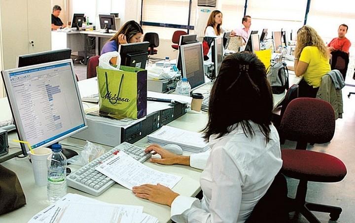 Πώς θα εφαρμόζεται η αναστολή καθηκόντων σε δημοσίους υπαλλήλους
