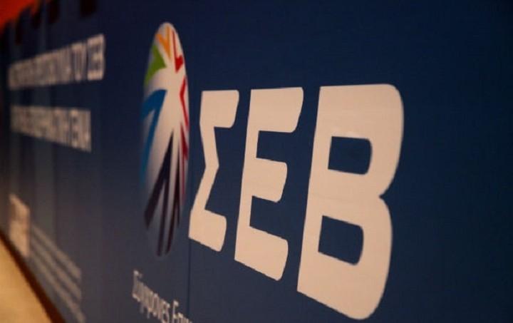 Υπέρ της συμφωνίας με τους δανειστές τάσσεται ο ΣΕΒ