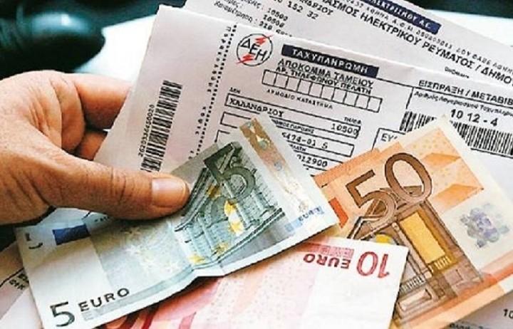 Κομισιόν: Οι Έλληνες πληρώνουν περισσότερα για το ηλεκτρικό ρεύμα σε σχέση με τους Ευρωπαίους
