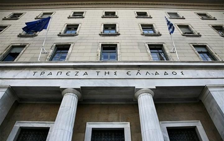 ΤτΕ: Μέχρι τις 6 Ιουλίου συναλλαγές μόνο με το Δημόσιο