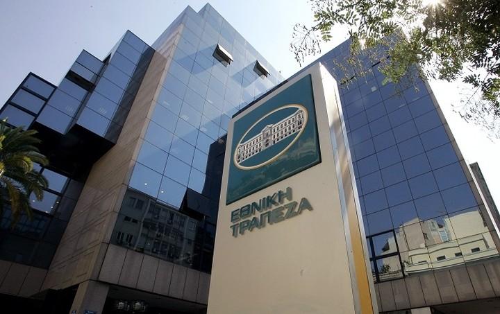 Η Εθνική Τράπεζα ανοίγει 70 καταστήματα για να πληρωθούν οι συντάξεις
