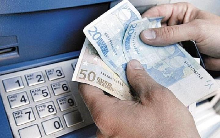 ΓΛΚ: Συγκροτήθηκε η Επιτροπή Έγκρισης Τραπεζικών Συναλλαγών