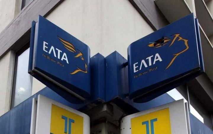 Κανονικά η πληρωμή των συντάξεων του ΙΚΑ από τα ΕΛΤΑ