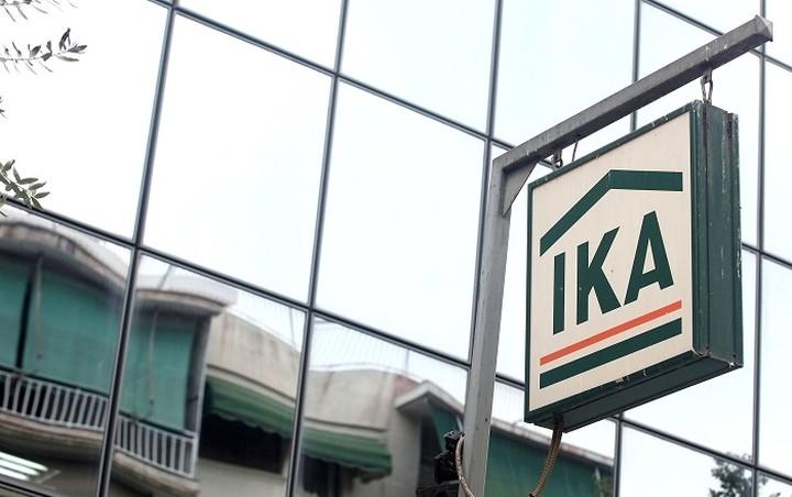 IKΑ: Δεν θα πληρωθούν οι συντάξεις ΤΑΠ-ΟΤΕ την Τρίτη