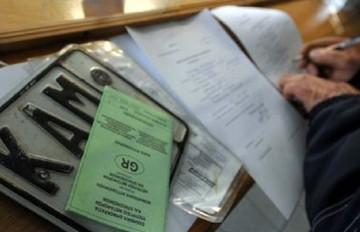 Επιστρέφονται διπλώματα-πινακίδες για το δημοψήφισμα - Eπεκτείνεται το ωράριο των γραφείων που εκδίδουν ταυτότητες