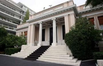 Σύσκεψη στο Μαξίμου υπό τον Βαρουφάκη ενόψει της έκτακτης τηλεδιάσκεψης του Eurogroup
