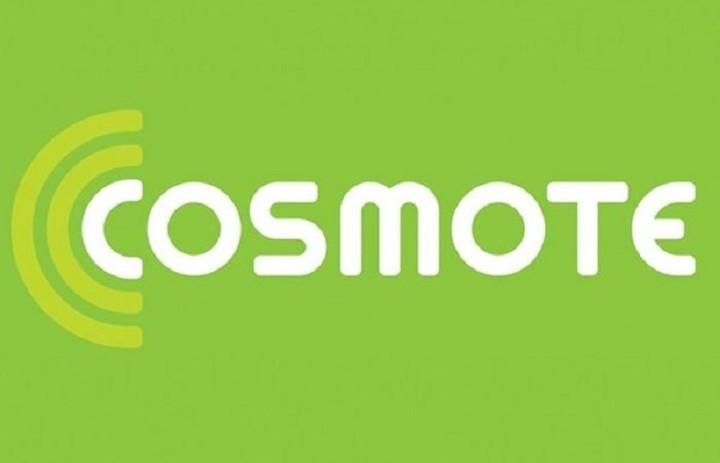 H Cosmote δίνει δωρεάν χρόνο ομιλίας λόγω... capital controls- Δείτε πώς και σε ποιους