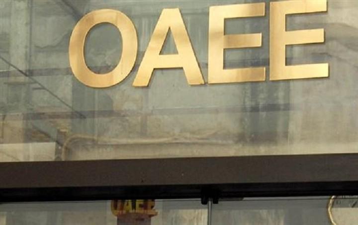 Πιστώθηκαν στους λογαριασμούς οι συντάξεις του ΟΑΕΕ