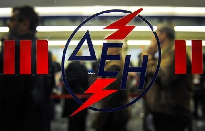 Υπεγράφη η σύμβαση για την δωρεάν παροχή ηλεκτρικού ρεύματος στους απόρους