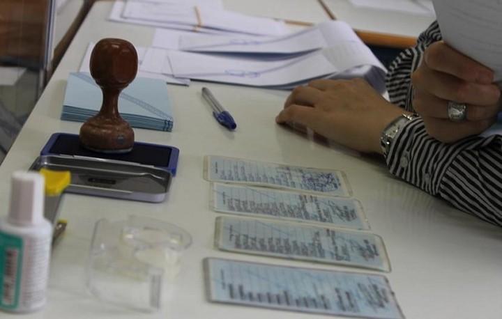 Ανοιχτά τα γραφεία των διαβατηρίων το Σαββατοκύριακο