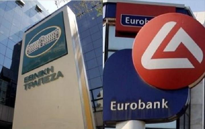 Δέχονται καταθέσεις από σήμερα Εθνική και Eurobank