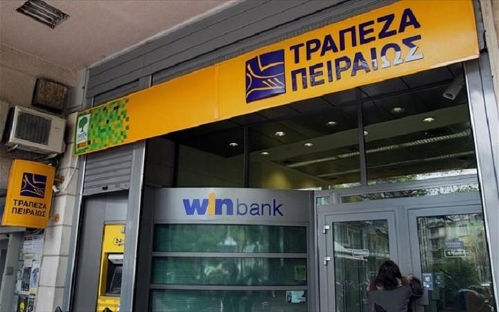 Καταθέσεις δέχεται και η τράπεζα Πειραιώς