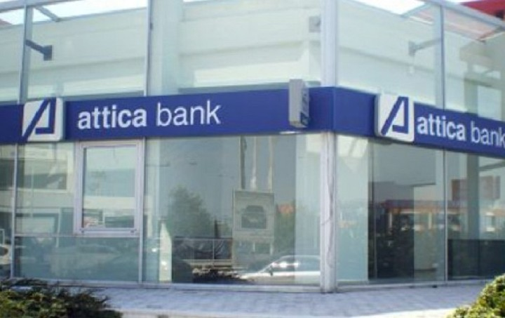 Attica Bank: Σε λειτουργία τέσσερα ακόμη υποκαταστήματα