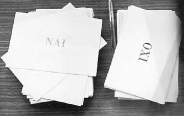ΠΟΠΟΚΠ: Ψηφίζουμε «όχι» στο Δημοψήφισμα