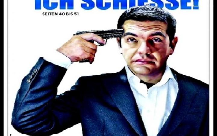 Handelsblatt: «Τα λεφτά σας ή αυτοκτονώ»