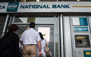 Έτσι θα εισπράξουν οι άνεργοι το επίδομα από τις τράπεζες