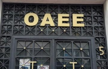 ΟΑΕΕ: Παράταση στην καταβολή δόσεων της ρύθμισης για τους οφειλέτες