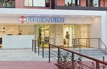 Δωρεάν ιατρικές επισκέψεις σε όλες τις ειδικότητες στην Ευρωκλινική