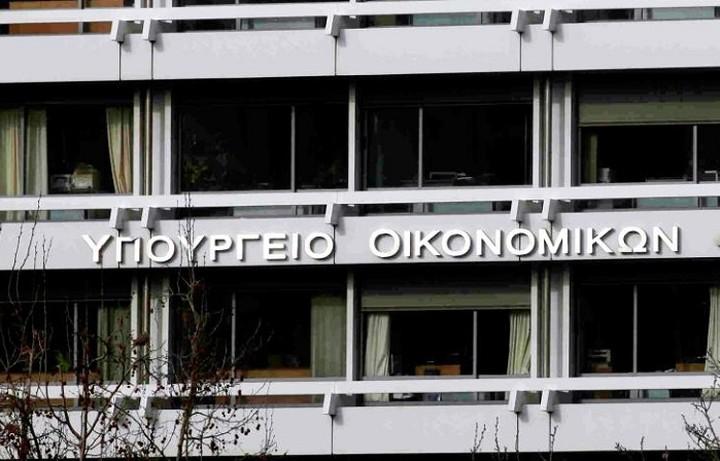 ΥΠΟΙΚ: Δεν αναβλήθηκαν οι διαδικασίες του νέου ΕΣΠΑ